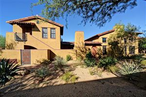 Photo of 10592 E HORIZON Drive, Scottsdale, AZ 85262 (MLS # 5673474)