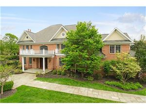 Photo of 1 Hillview Court, Armonk, NY 10504 (MLS # 4712448)