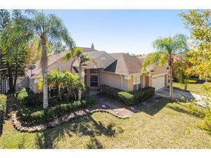 Photo of 374 LAURENBURG LN, OCOEE, FL 34761 (MLS # O5532154)