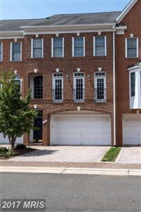 Photo of 1330 LAWSON LN, McLean, VA 22101 (MLS # FX10005003)