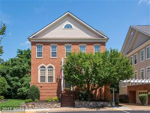 Photo of 1865 AMBERWOOD MANOR CT, VIENNA, VA 22182 (MLS # FX10005056)
