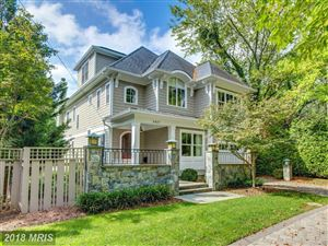 Photo of 2427 CHAIN BRIDGE RD NW, WASHINGTON, DC 20016 (MLS # DC9997074)