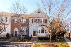 Photo of 2691 CAMERON WAY, FREDERICK, MD 21701 (MLS # FR9555231)