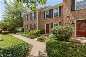 Photo of 2512E ARLINGTON MILL DR #5, ARLINGTON, VA 22206 (MLS # AR9986706)