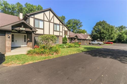 Photo of GIBSON DRIVE, MEDFORD, WI 54451 (MLS # 1707204)