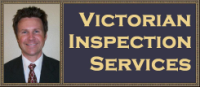 Victorian Inspection Services Logo