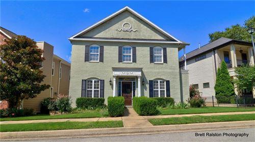 Photo of 1614 E Cypress Lane, Fayetteville, AR 72703 (MLS # 1157047)