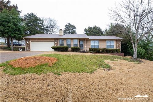 Photo of 3125  N Warwick  DR, Fayetteville, AR 72703 (MLS # 1138055)