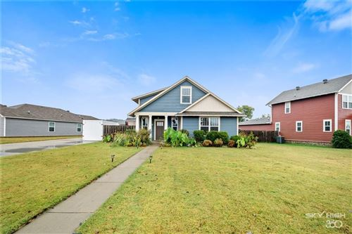 Photo of 1216 S Oxbow Way, Fayetteville, AR 72704 (MLS # 1164139)