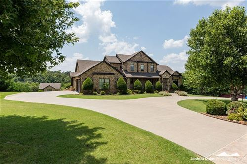 Photo of 4146 N Dogwood Canyon Loop, Fayetteville, AR 72704 (MLS # 1193189)