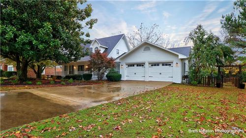 Photo of 2803 S Club Oak Drive, Fayetteville, AR 72701 (MLS # 1161257)