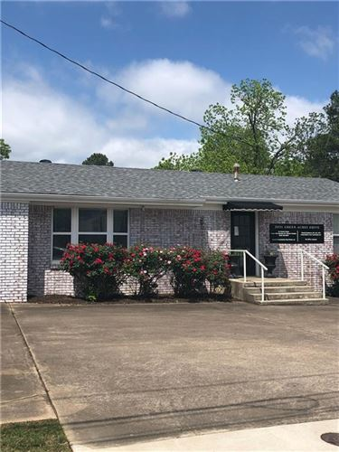 Photo of 2031 Green Acres Drive, Fayetteville, AR 72703 (MLS # 1184418)