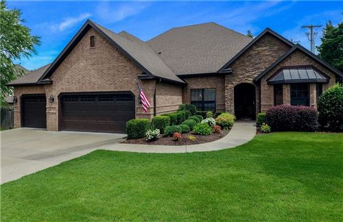 Photo of 2872 E Picasso Place, Fayetteville, AR 72703 (MLS # 1151556)