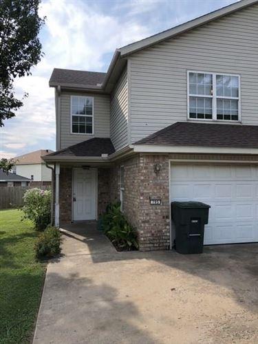 Photo of 795 Daisy Lane, Fayetteville, AR 72704 (MLS # 1164685)