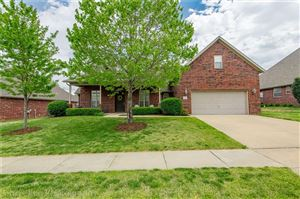 Photo of 2388  N Water Way  DR, Fayetteville, AR 72704 (MLS # 1111710)