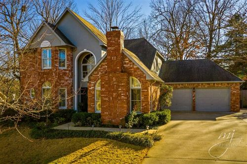 Photo of 2363 E Victoria Lane, Fayetteville, AR 72701 (MLS # 1167719)
