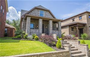 Photo of 4003  W Starry Night View, Fayetteville, AR 72704 (MLS # 1131751)