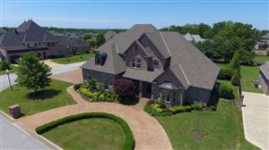 Photo of 7  W Oxford  DR, Rogers, AR 72758 (MLS # 1114773)