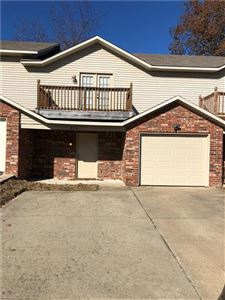 Photo of 856 Peachtree  DR, Fayetteville, AR 72703 (MLS # 1131788)