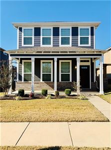 Photo of 553  N Keats  DR, Fayetteville, AR 72704 (MLS # 1131801)