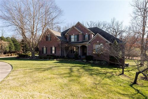 Photo of 4464 Caddo Lane, Fayetteville, AR 72704 (MLS # 1170962)