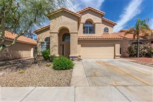 Photo of 1206 E SAINT JOHN Road, Phoenix, AZ 85022 (MLS # 5910002)
