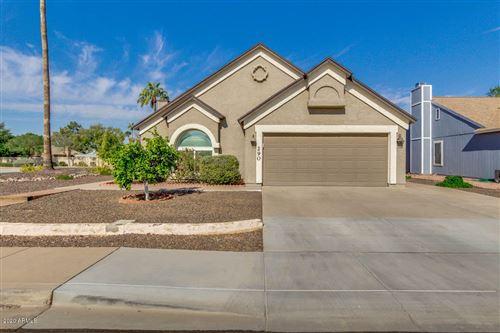 Photo of 290 S HAZELTON Drive, Chandler, AZ 85226 (MLS # 6150006)