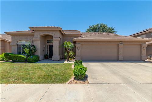 Photo of 4921 E MICHELLE Drive, Scottsdale, AZ 85254 (MLS # 6086007)