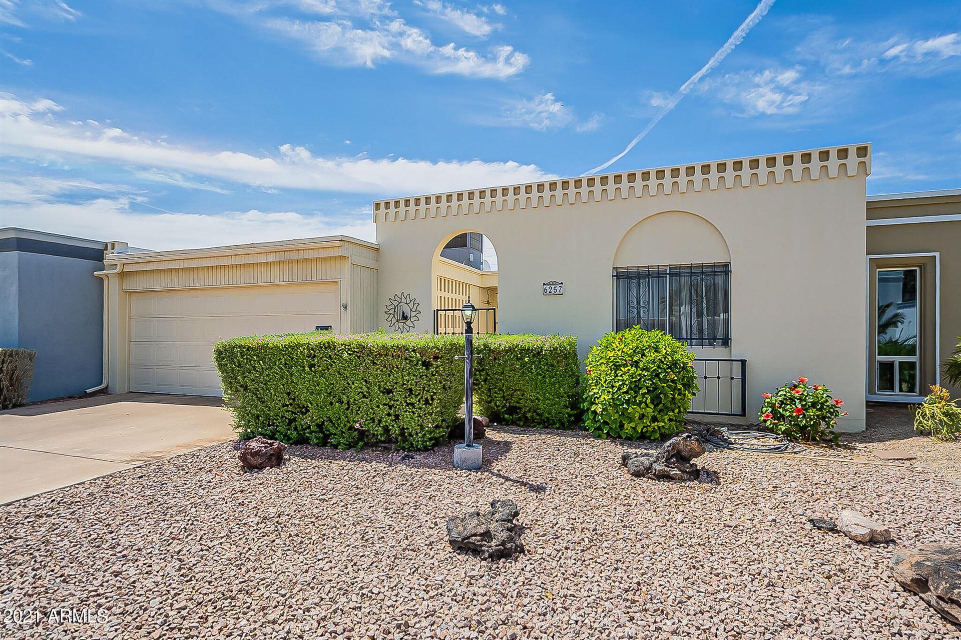 6257 E CATALINA Drive, Scottsdale, AZ 85251 - MLS#: 6245007
