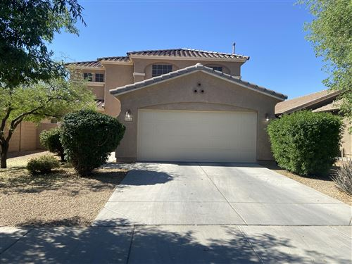Photo of 13931 W MAUNA LOA Lane, Surprise, AZ 85379 (MLS # 6235008)