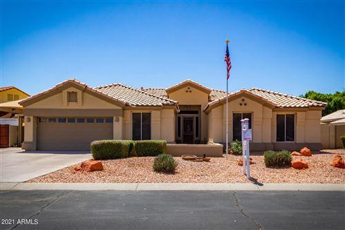 Photo of 6539 W SCHMIDT Street, Glendale, AZ 85308 (MLS # 6225010)
