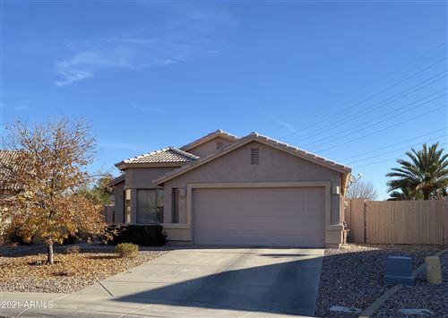 Photo of 3740 E RED OAK Lane, Gilbert, AZ 85297 (MLS # 6182011)