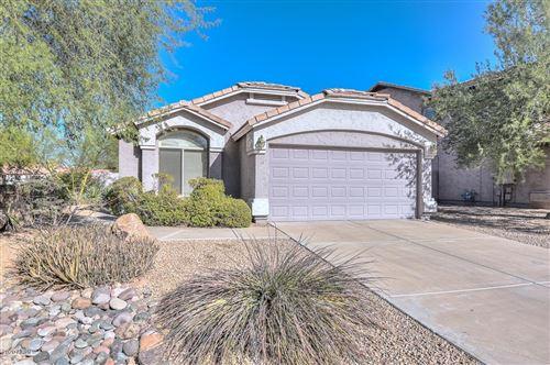 Photo of 4810 E Abraham Lane, Phoenix, AZ 85054 (MLS # 6143012)
