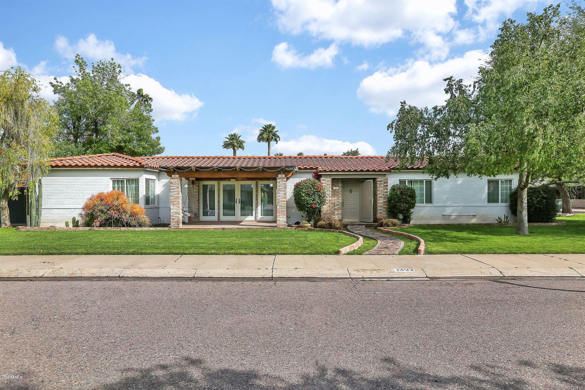 1302 W EDGEMONT Avenue, Phoenix, AZ 85007 - MLS#: 6054012