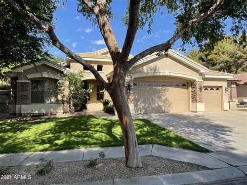 Photo of 8026 S STEPHANIE Lane, Tempe, AZ 85284 (MLS # 6224013)