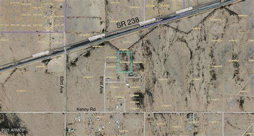 Tiny photo for 42407 S 80TH Avenue, Maricopa, AZ 85139 (MLS # 6178016)