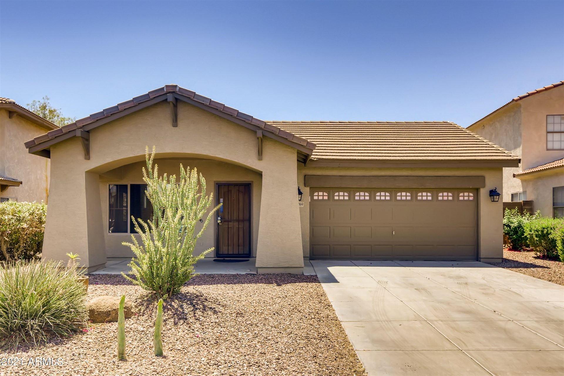 Photo of 16069 W BANFF Lane, Surprise, AZ 85379 (MLS # 6232019)