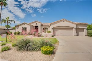 Photo of 7508 N Via De La Escuela --, Scottsdale, AZ 85258 (MLS # 5924021)