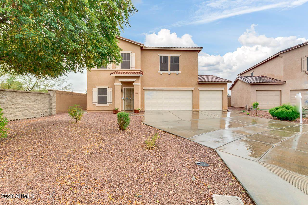 16801 W CARMEN Drive, Surprise, AZ 85388 - MLS#: 6128022