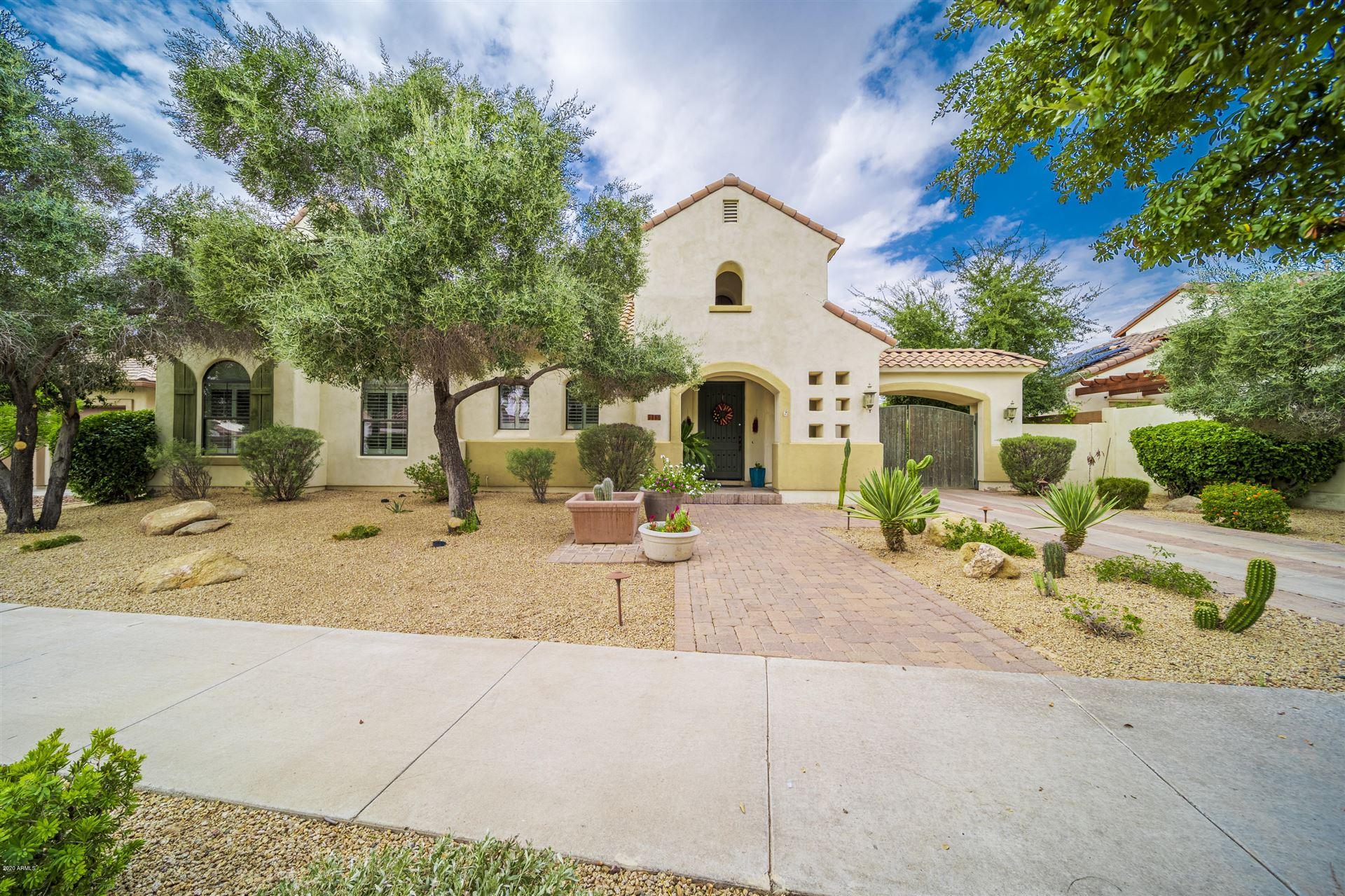 218 N ALEPPO Court, Litchfield Park, AZ 85340 - MLS#: 6136022