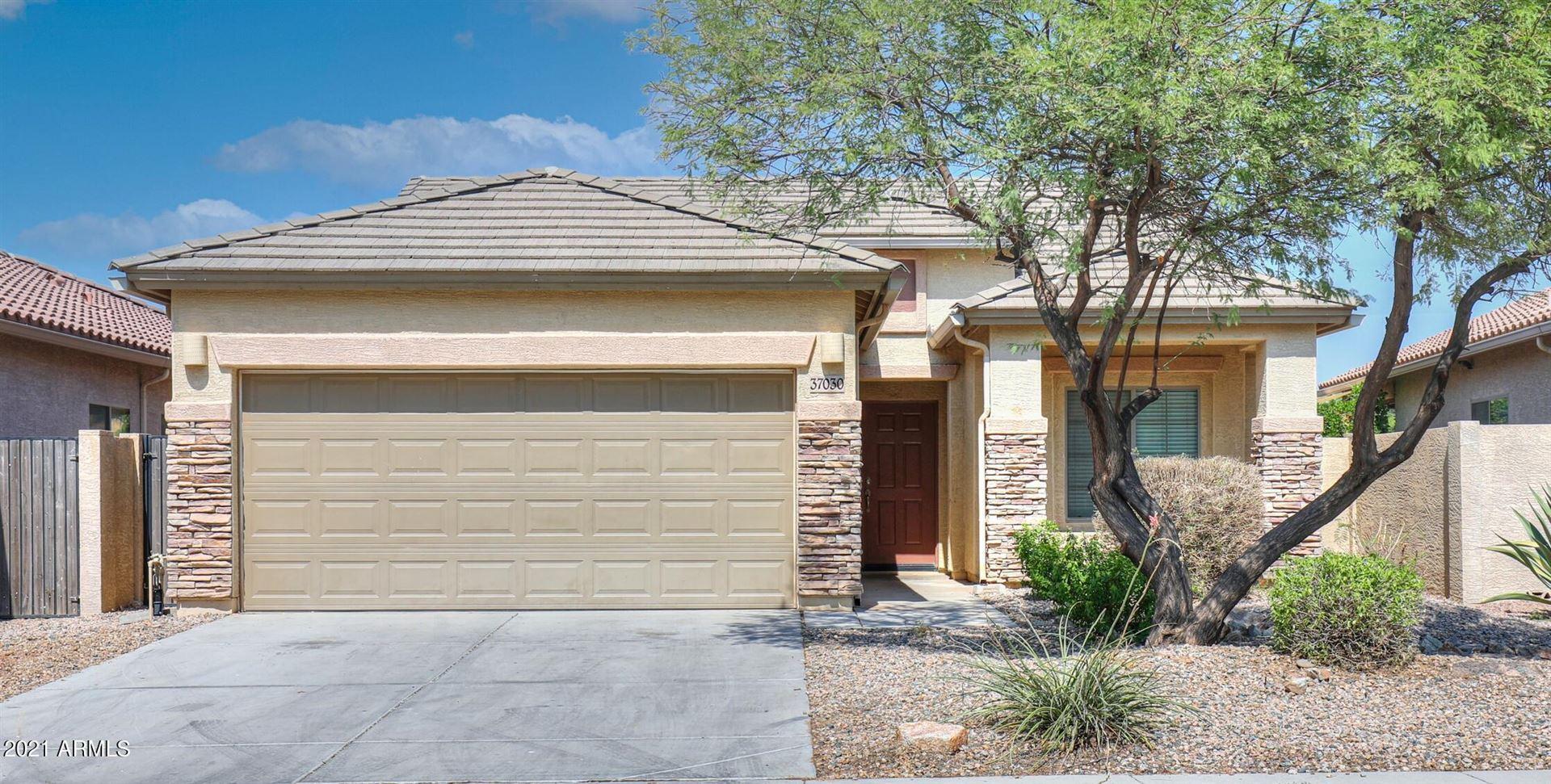 Photo of 37030 W MONDRAGONE Lane, Maricopa, AZ 85138 (MLS # 6295022)
