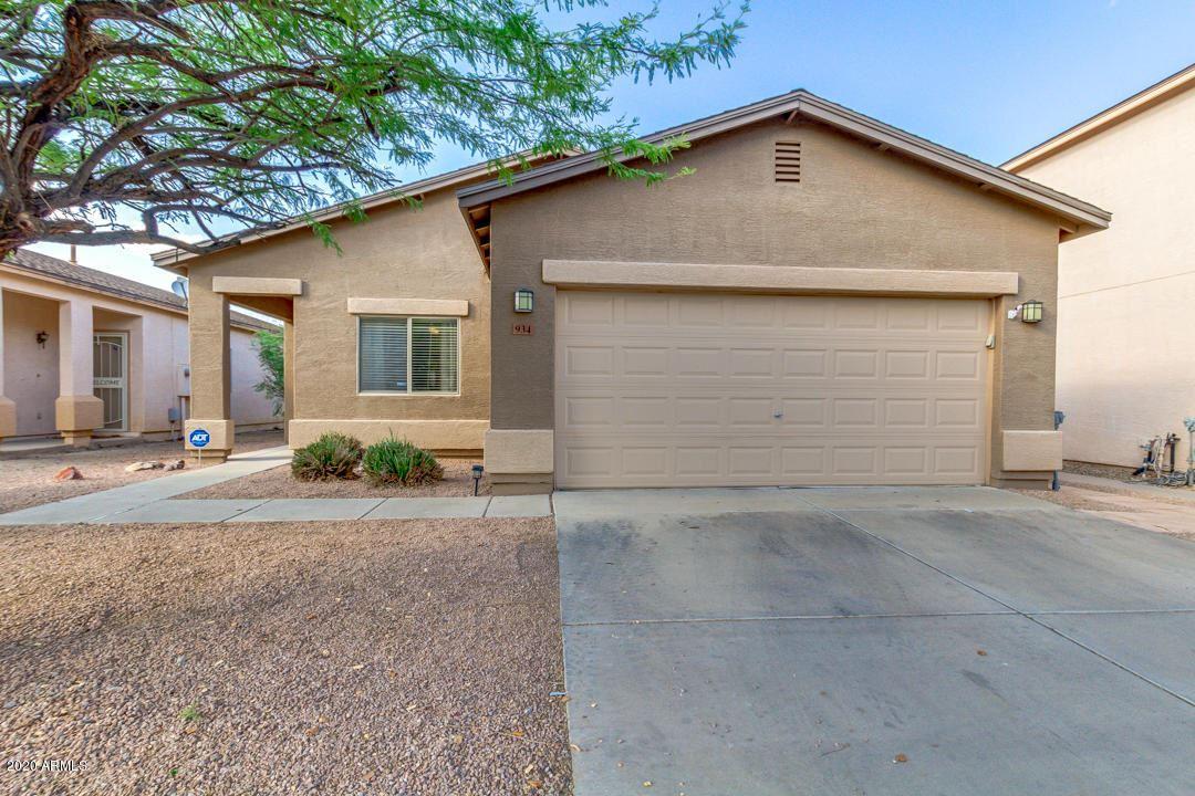 934 E COWBOY COVE Trail, San Tan Valley, AZ 85143 - MLS#: 6137023