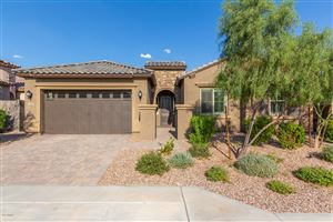 Photo of 23117 N 47TH Street, Phoenix, AZ 85050 (MLS # 5969025)
