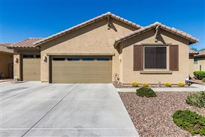 Photo of 1928 E DUBOIS Avenue, Gilbert, AZ 85298 (MLS # 5827027)