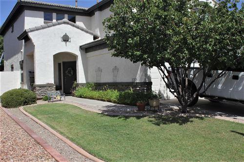 Photo of 15434 N 172ND Lane, Surprise, AZ 85388 (MLS # 6087030)