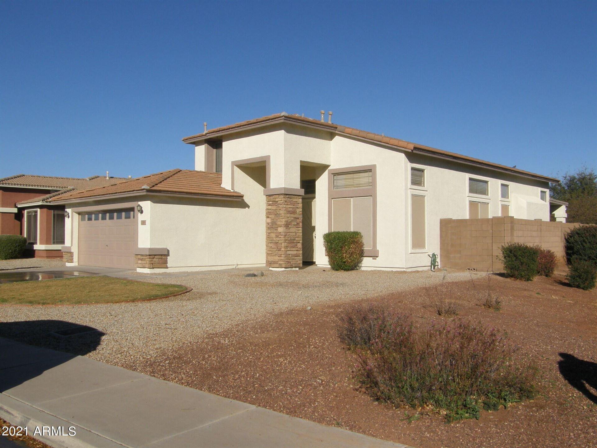 Photo of 2701 N 116TH Drive, Avondale, AZ 85392 (MLS # 6197031)
