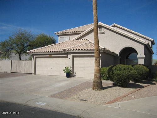 Photo of 8360 S STEPHANIE Lane, Tempe, AZ 85284 (MLS # 6199033)