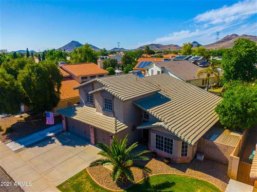 Photo of 3952 W Park View Lane, Glendale, AZ 85310 (MLS # 6224033)