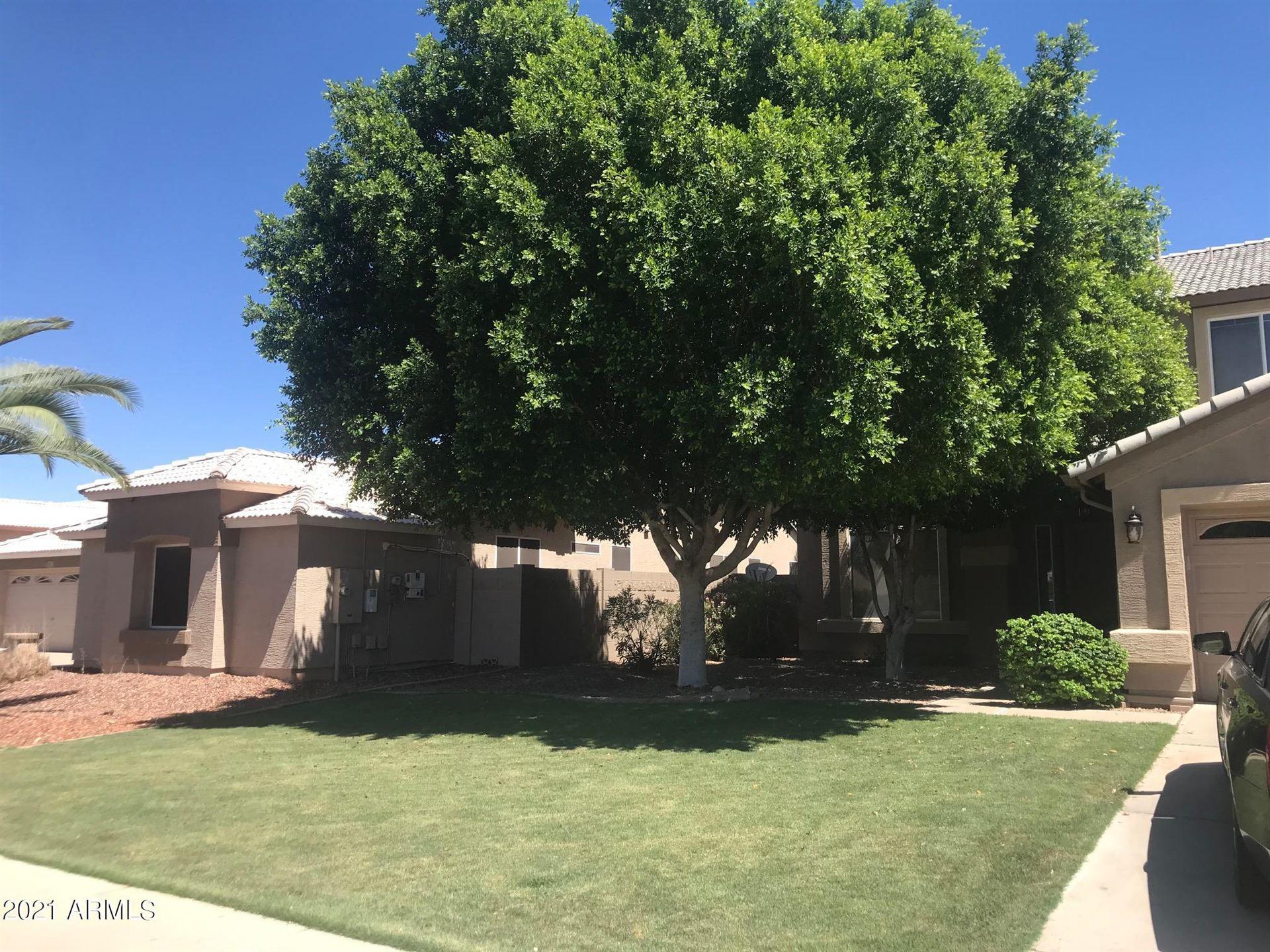 Photo of 2862 E SANTA ROSA Drive, Gilbert, AZ 85234 (MLS # 6250033)