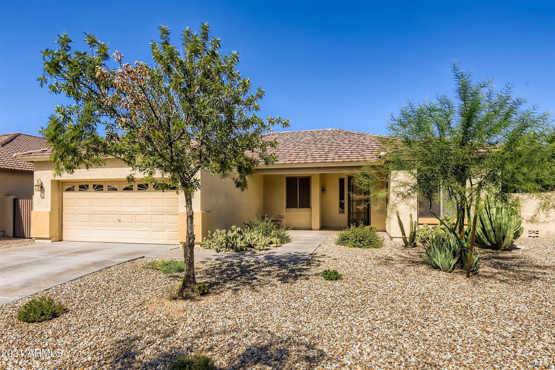 1810 E VALENCIA Drive, Phoenix, AZ 85042 - MLS#: 6310033